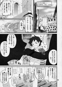 Tomadoi to Ryoujoku to Koigokoro 2