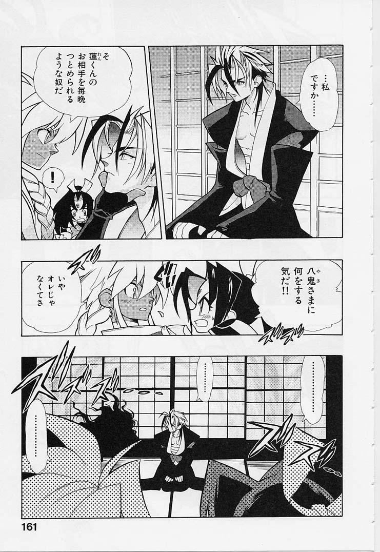 Fuusatsu Hyakkai 162
