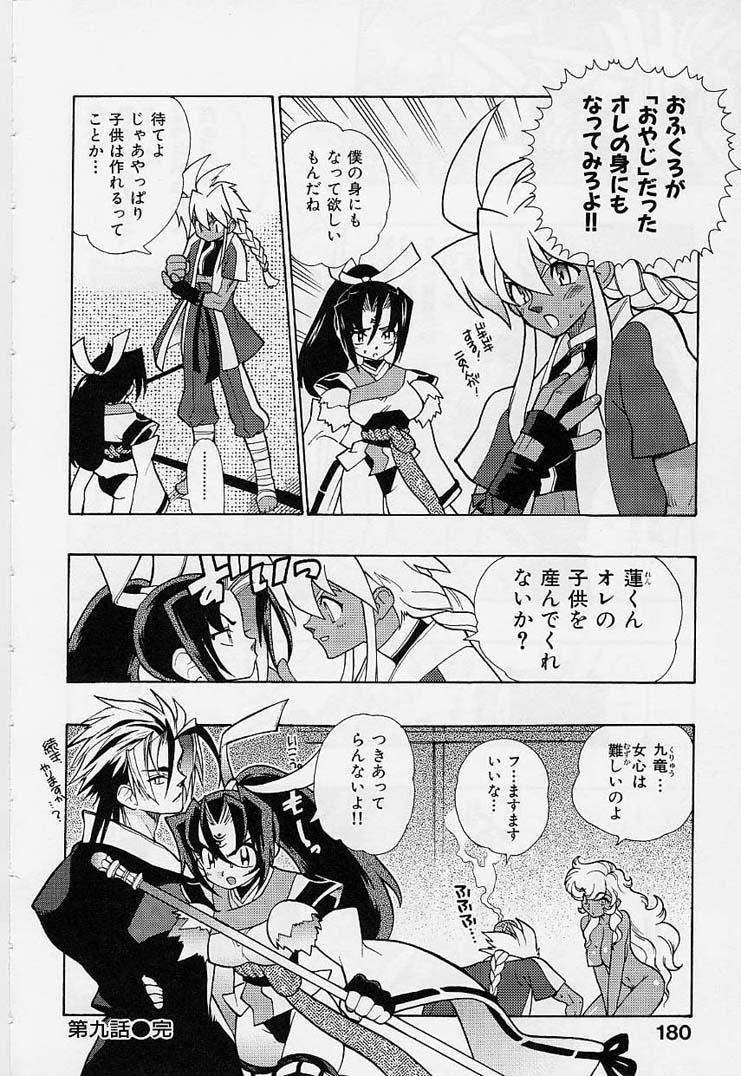 Fuusatsu Hyakkai 181