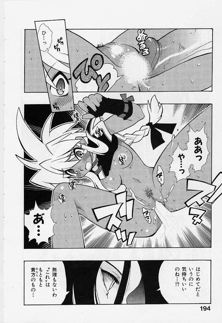 Fuusatsu Hyakkai 195