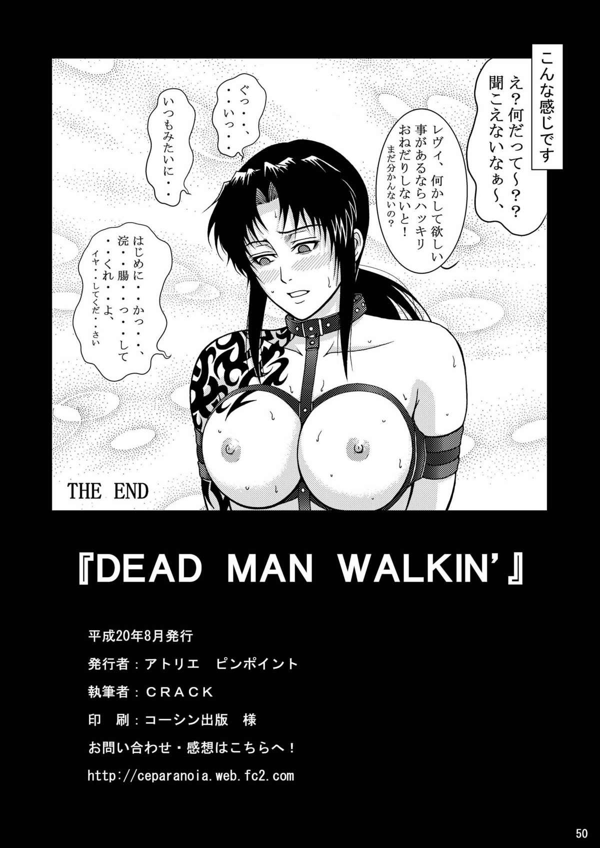 DEAD MAN WALKIN' 46