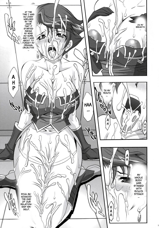 STEEL HEROINES Vol. 2 9