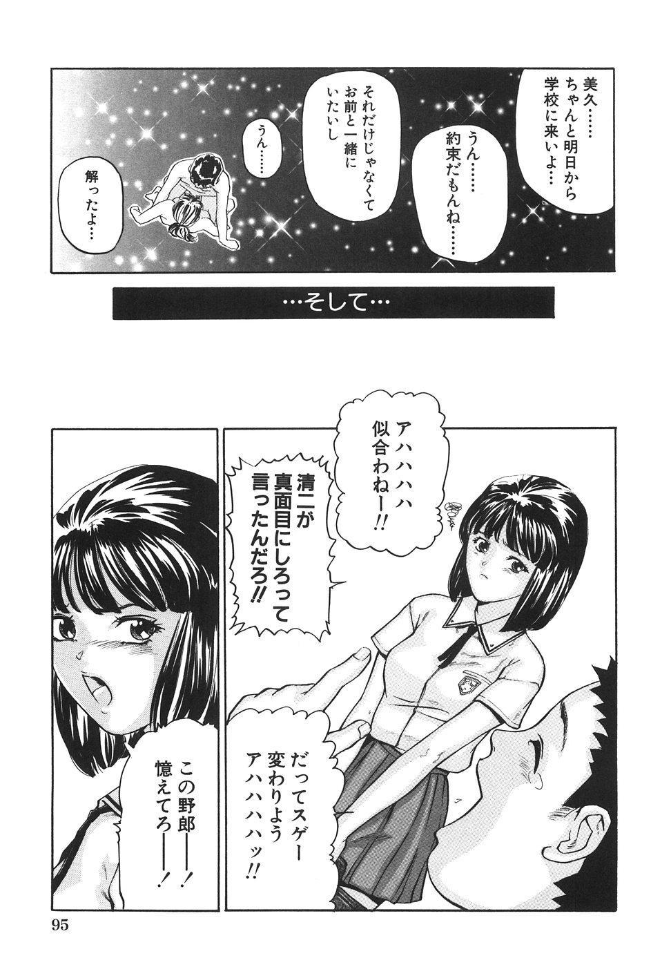 Joshikousei Harem - School Girl Harem 101