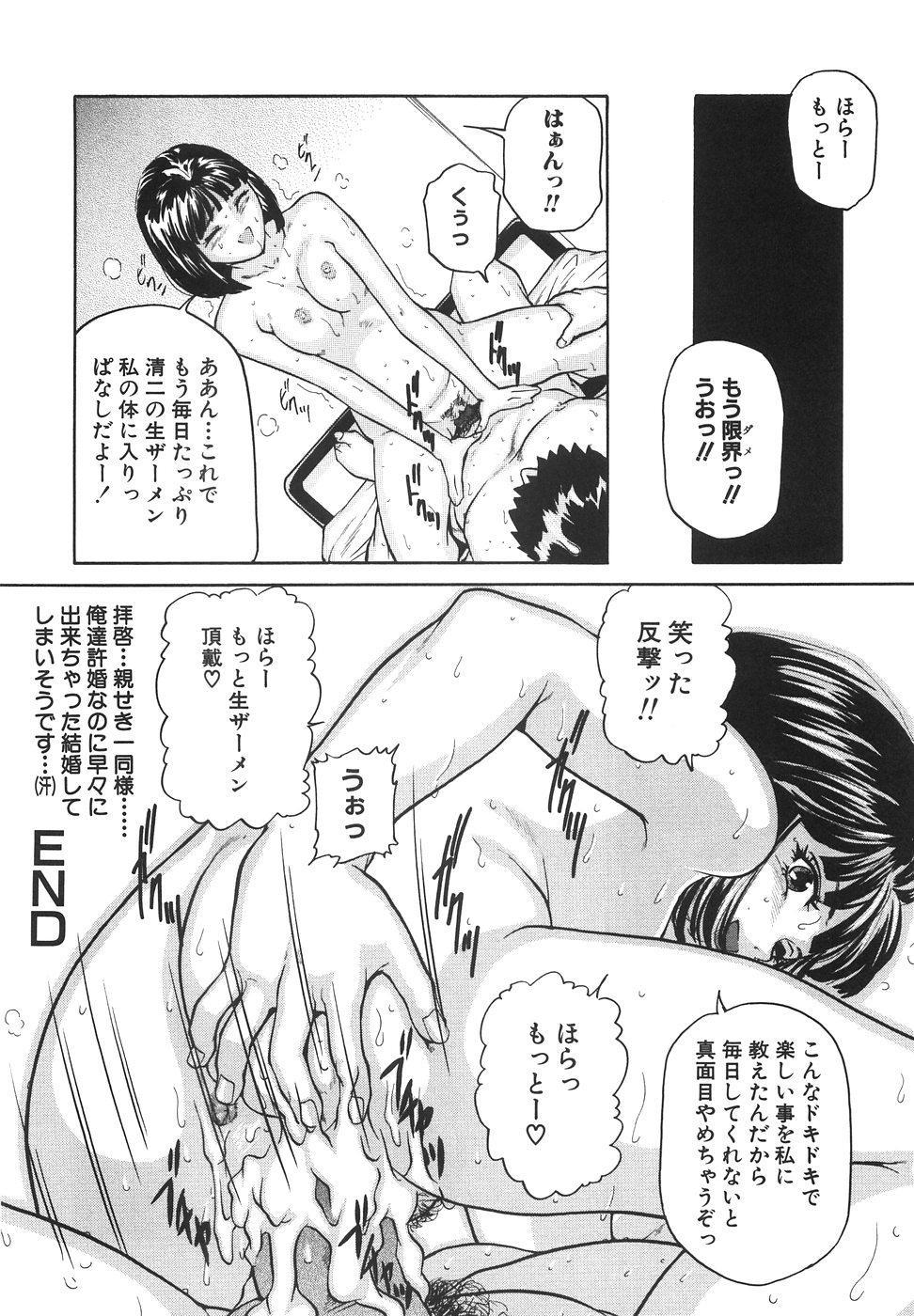 Joshikousei Harem - School Girl Harem 102
