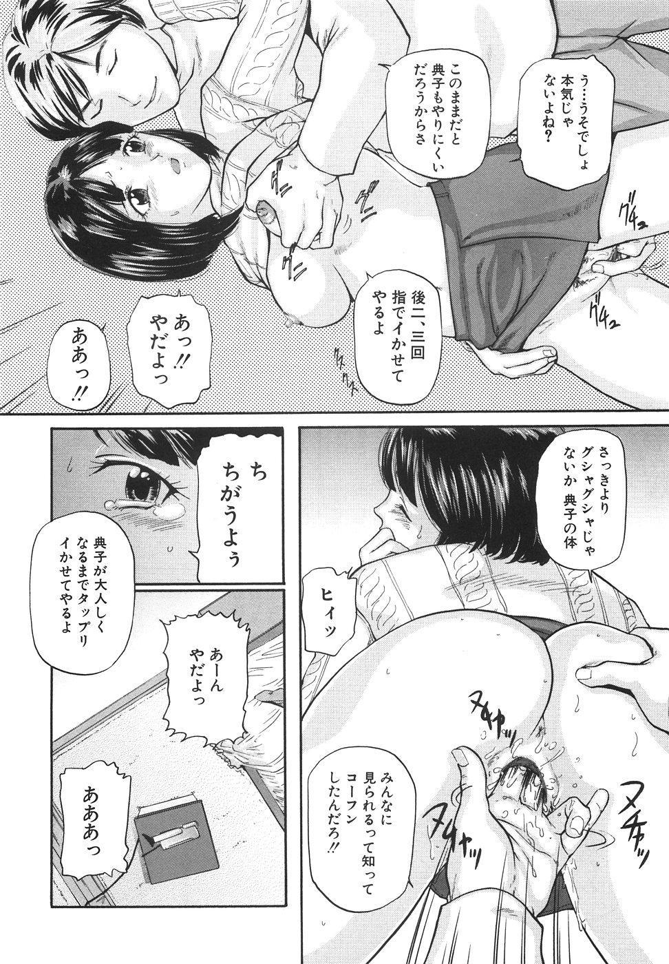 Joshikousei Harem - School Girl Harem 126