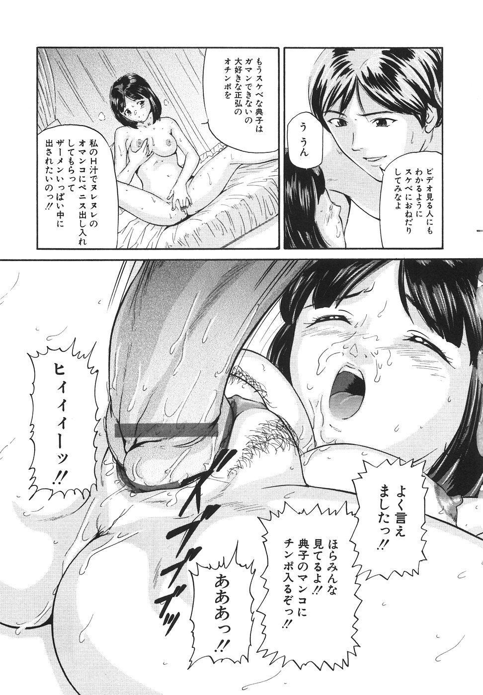 Joshikousei Harem - School Girl Harem 131