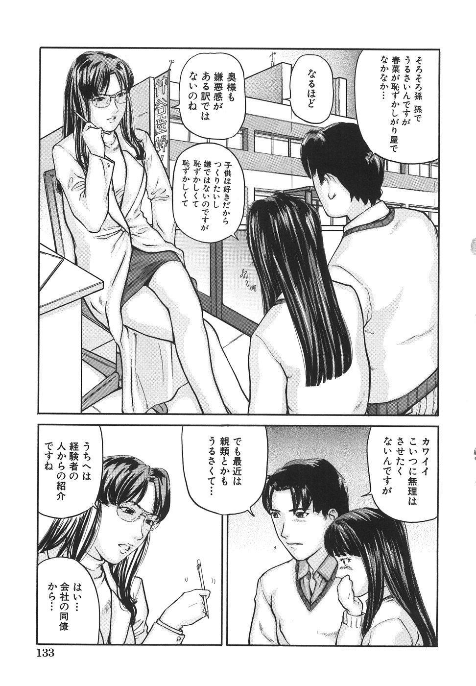 Joshikousei Harem - School Girl Harem 139