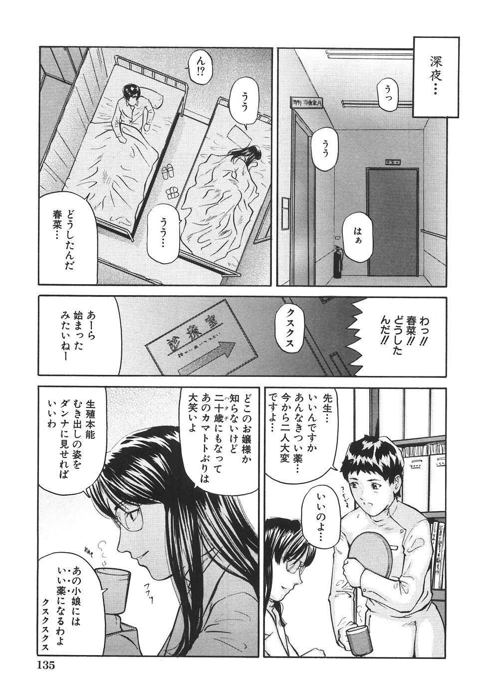 Joshikousei Harem - School Girl Harem 141
