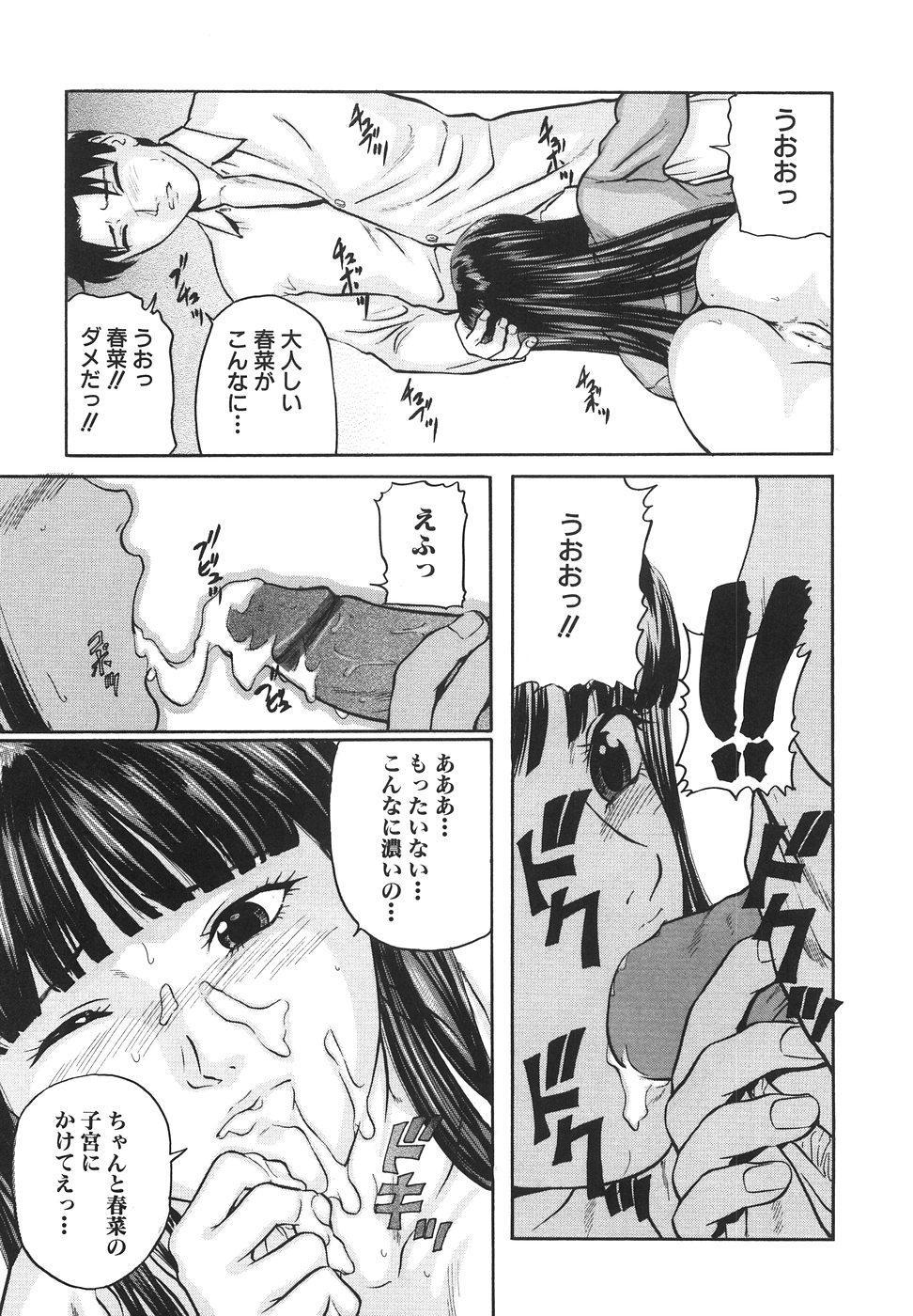 Joshikousei Harem - School Girl Harem 145