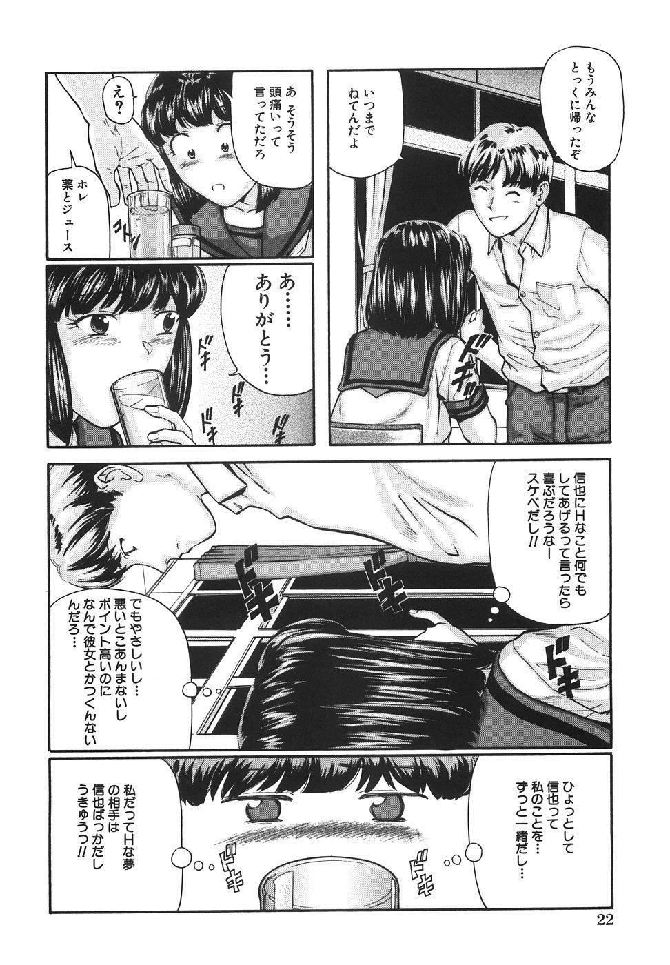 Joshikousei Harem - School Girl Harem 28