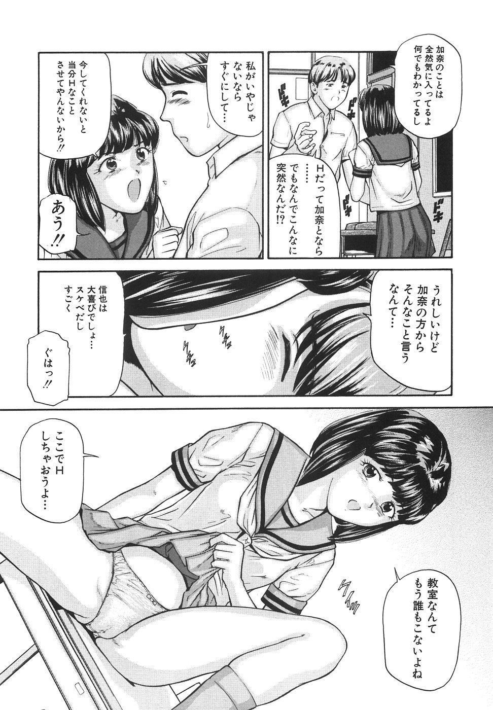 Joshikousei Harem - School Girl Harem 30