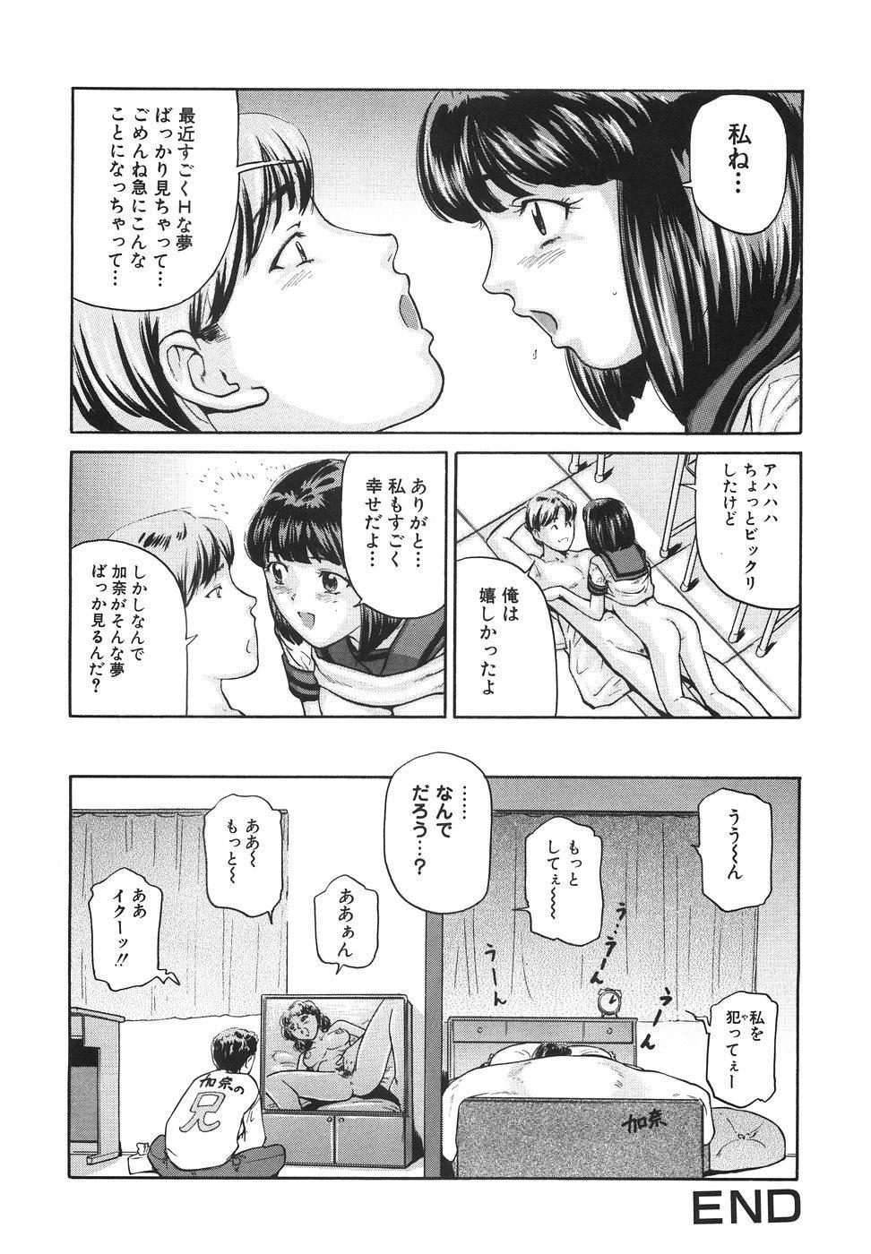 Joshikousei Harem - School Girl Harem 38