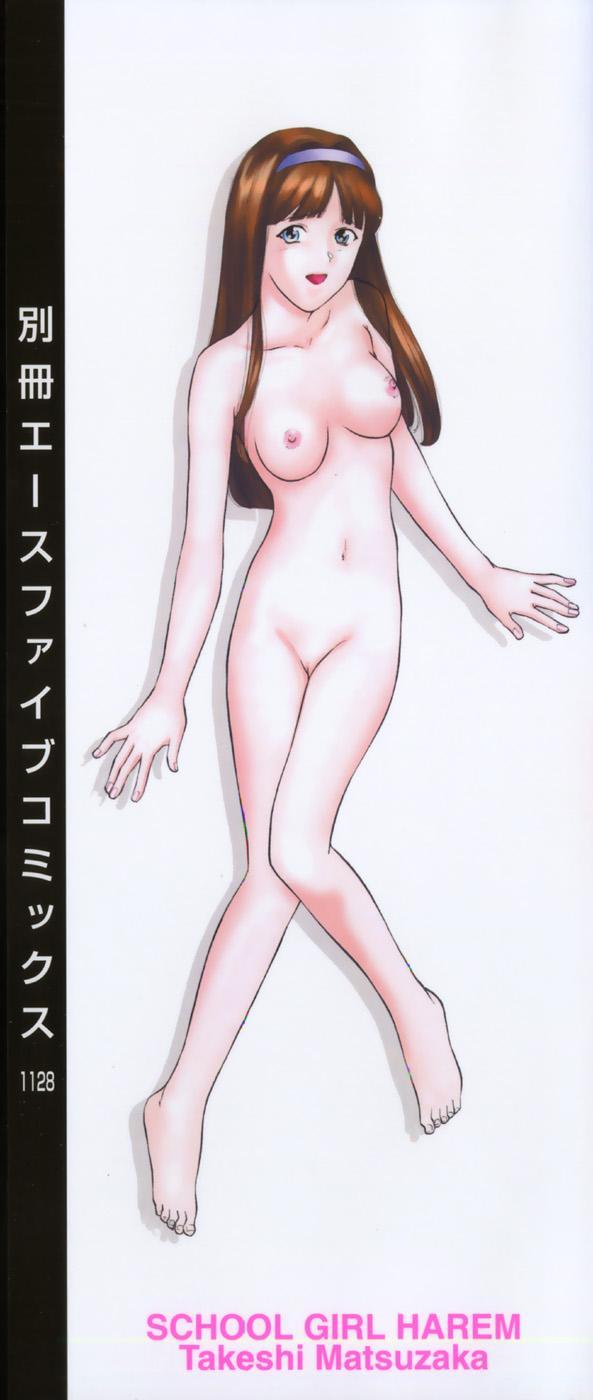 Joshikousei Harem - School Girl Harem 3