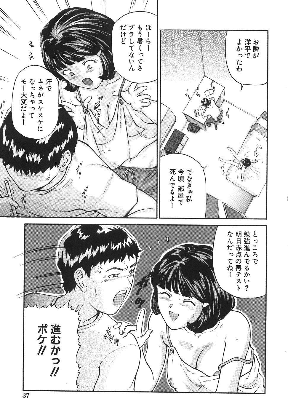 Joshikousei Harem - School Girl Harem 43