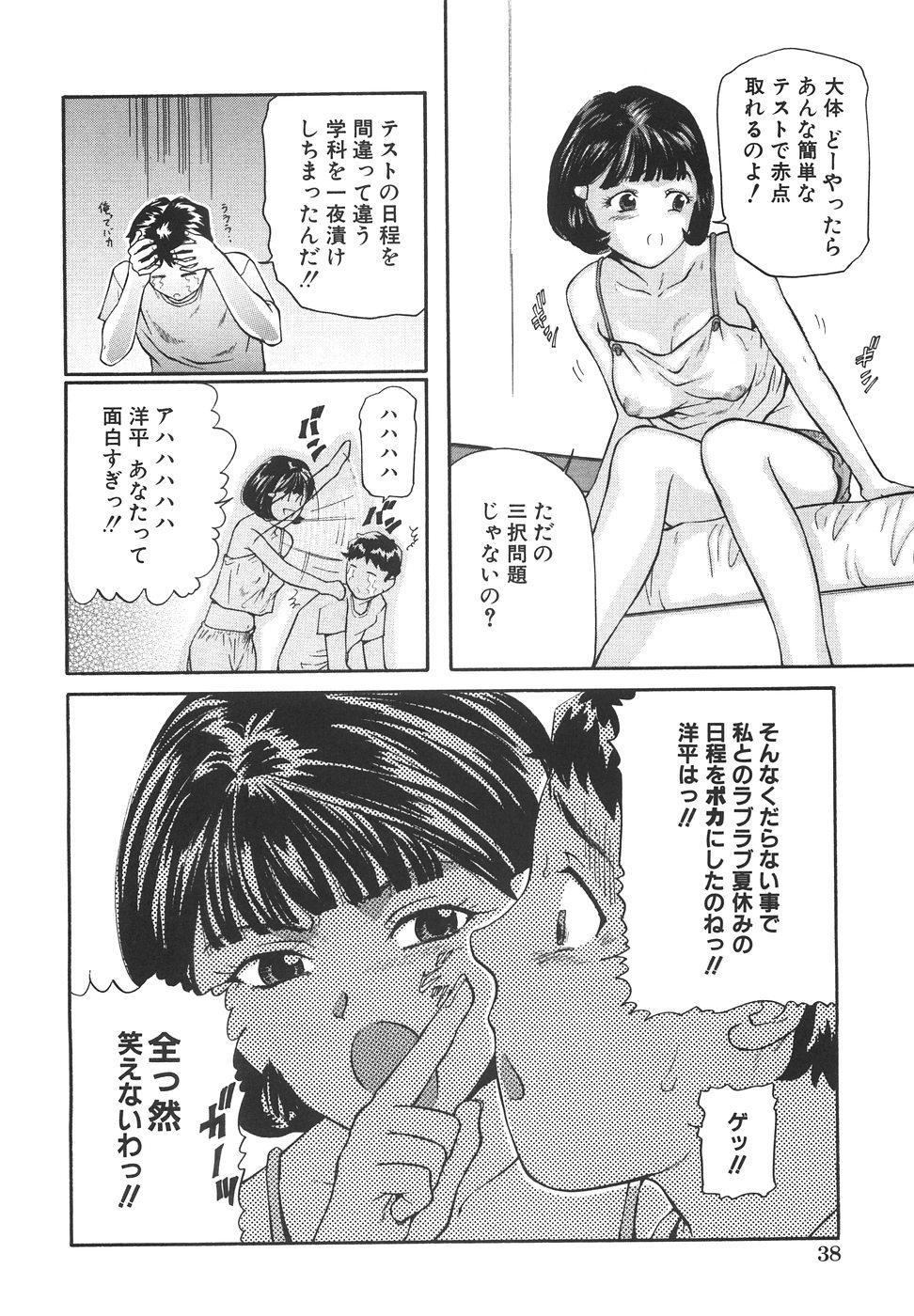 Joshikousei Harem - School Girl Harem 44