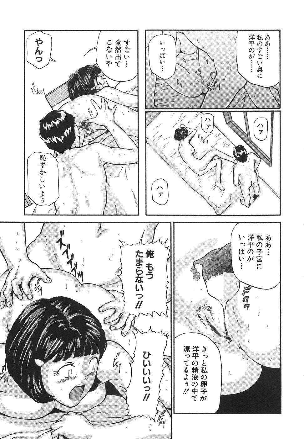 Joshikousei Harem - School Girl Harem 51
