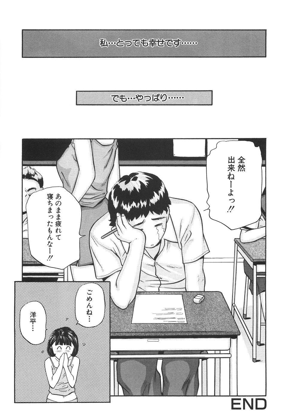 Joshikousei Harem - School Girl Harem 54