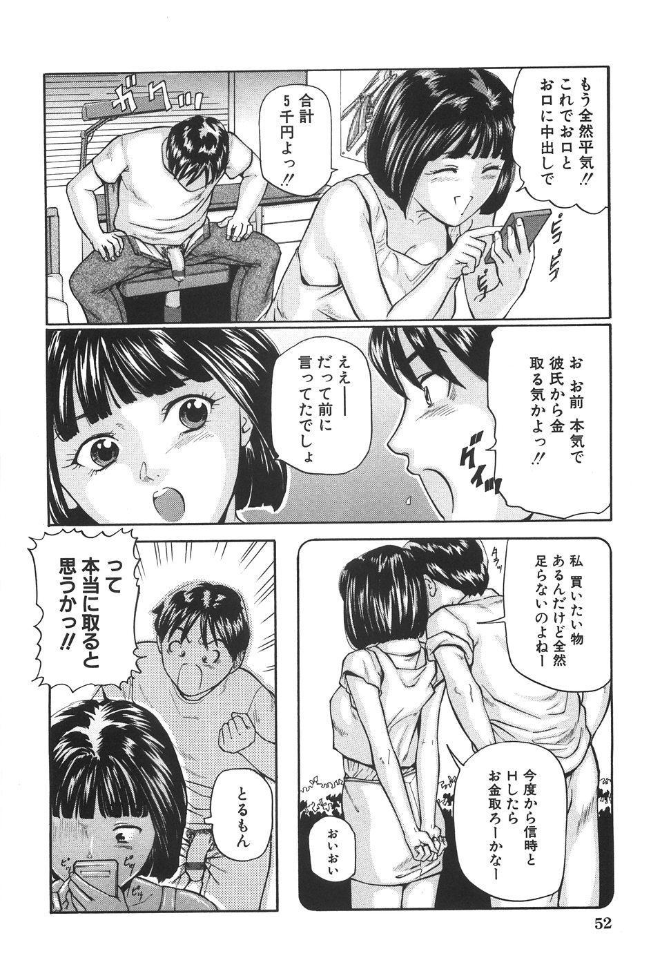 Joshikousei Harem - School Girl Harem 58