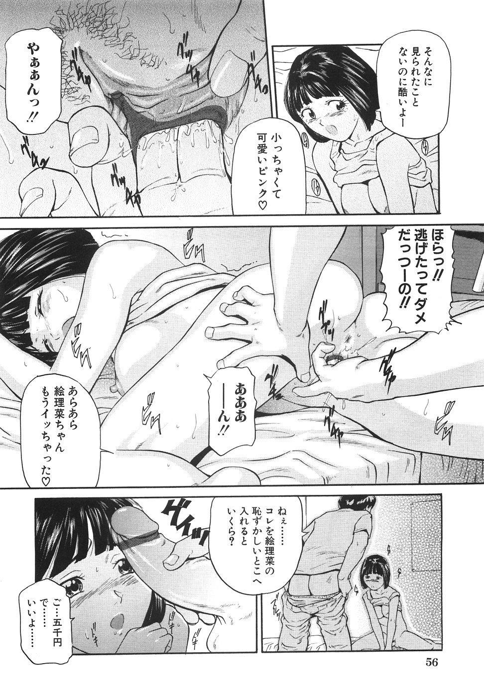 Joshikousei Harem - School Girl Harem 62