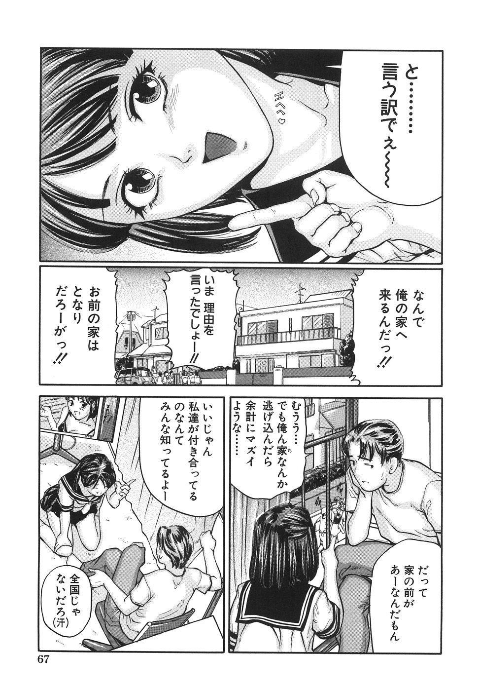 Joshikousei Harem - School Girl Harem 73