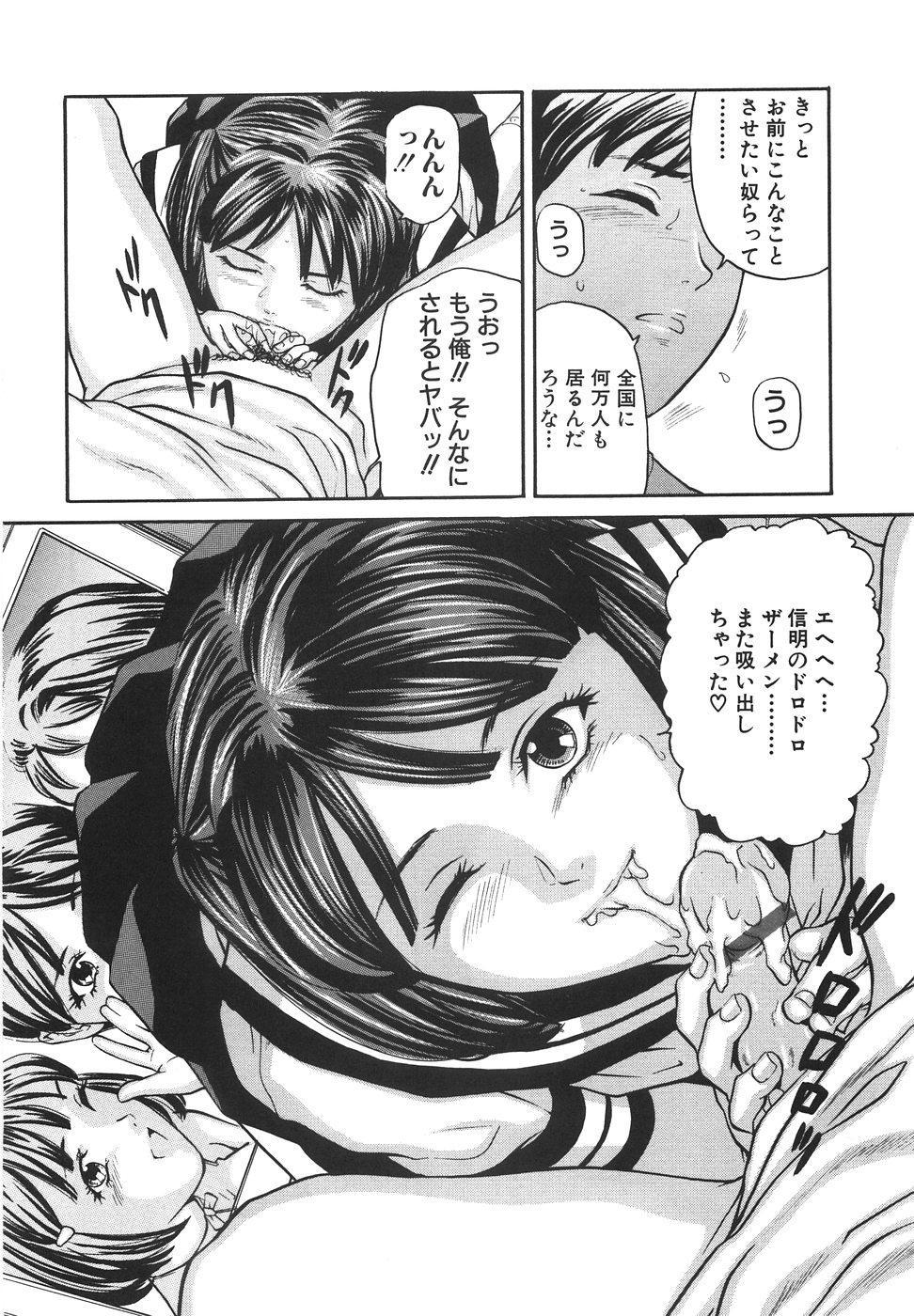 Joshikousei Harem - School Girl Harem 76