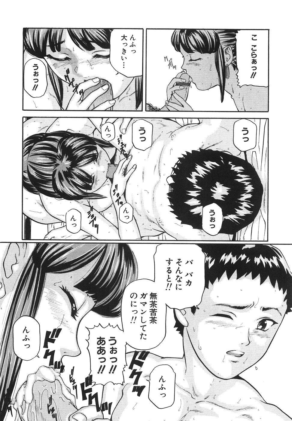 Joshikousei Harem - School Girl Harem 95