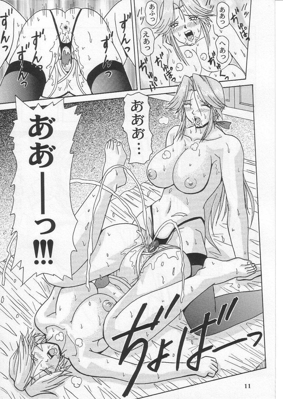 Daten No Hanazono 3 9