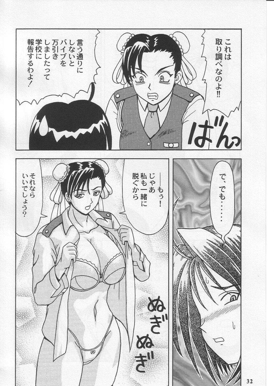 Daten No Hanazono 3 30