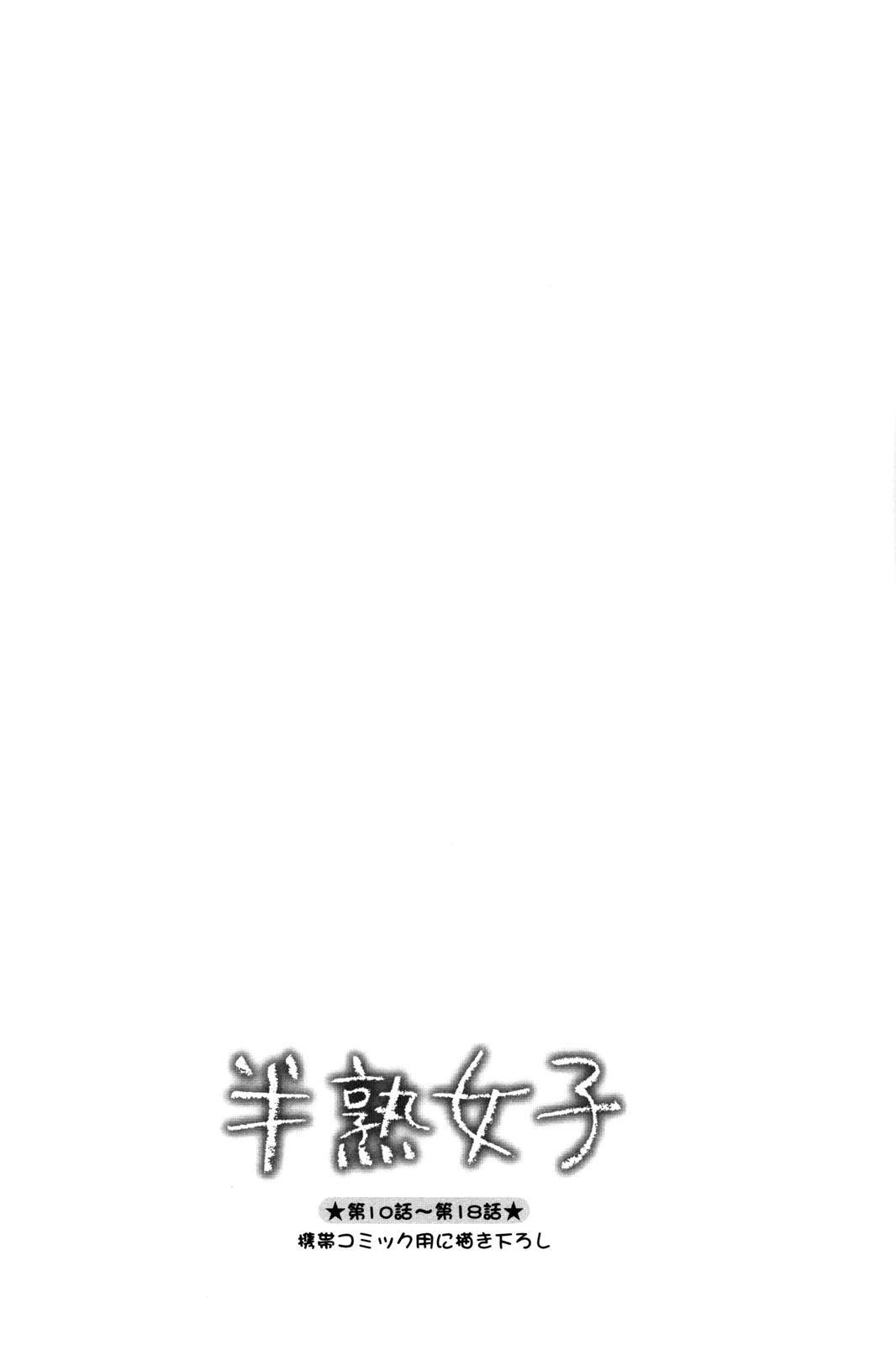 Hanjuku Joshi 2 146