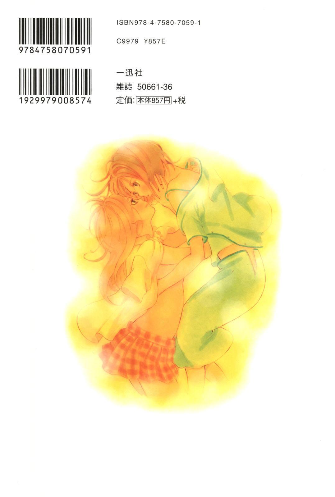Hanjuku Joshi 2 149