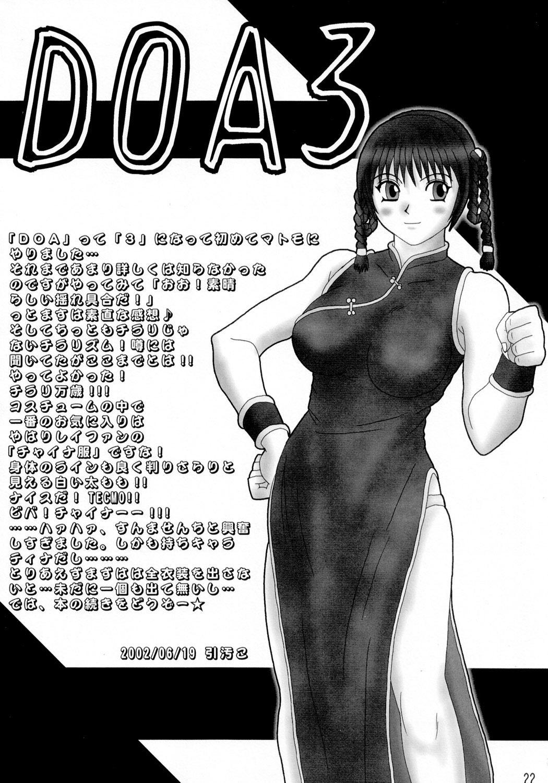 DOA+3 20