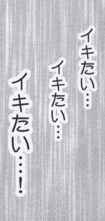 Hebihime Kyoku 110