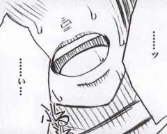 Hebihime Kyoku 113