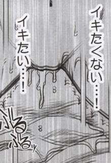 Hebihime Kyoku 136