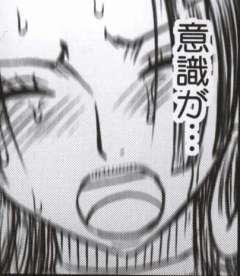 Hebihime Kyoku 158