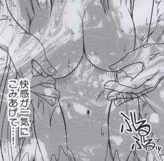 Hebihime Kyoku 33