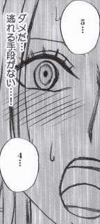 Hebihime Kyoku 46