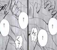 Hebihime Kyoku 57
