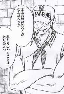 Hebihime Kyoku 6