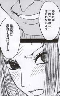 Hebihime Kyoku 7