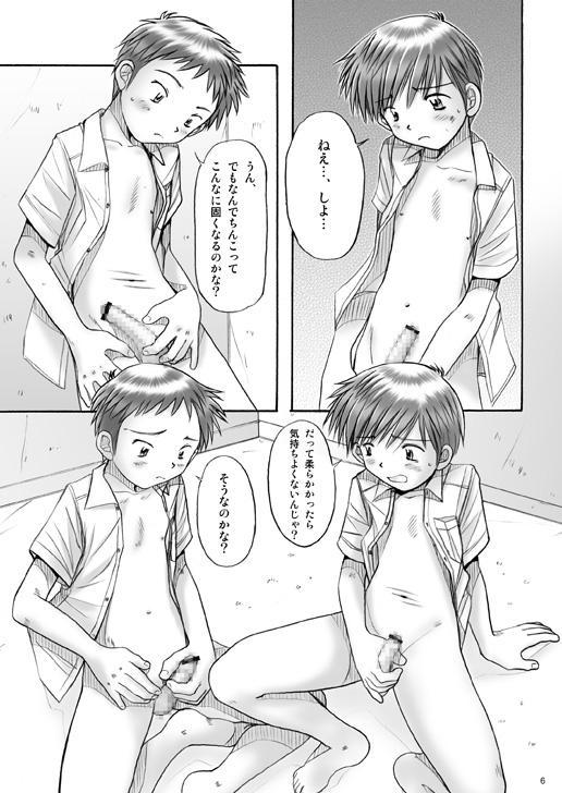 Boys Factory 21 4