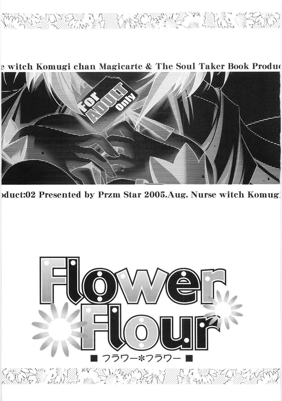 Flower Flour 1