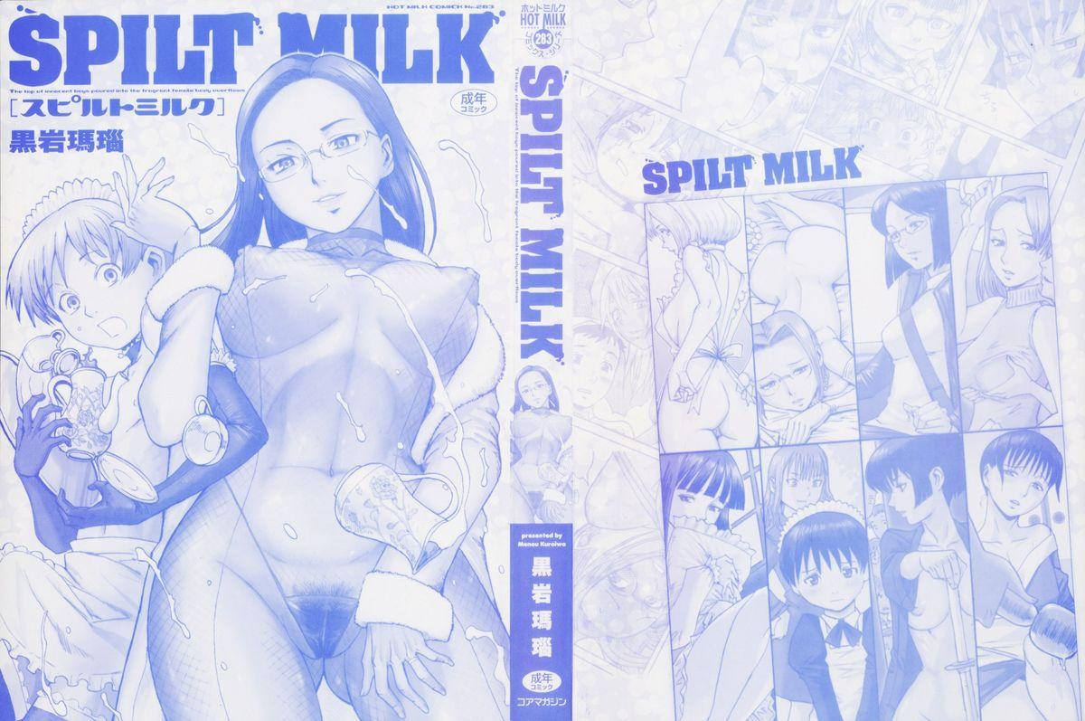 SPILT MILK Ch.1,2,4,7 4