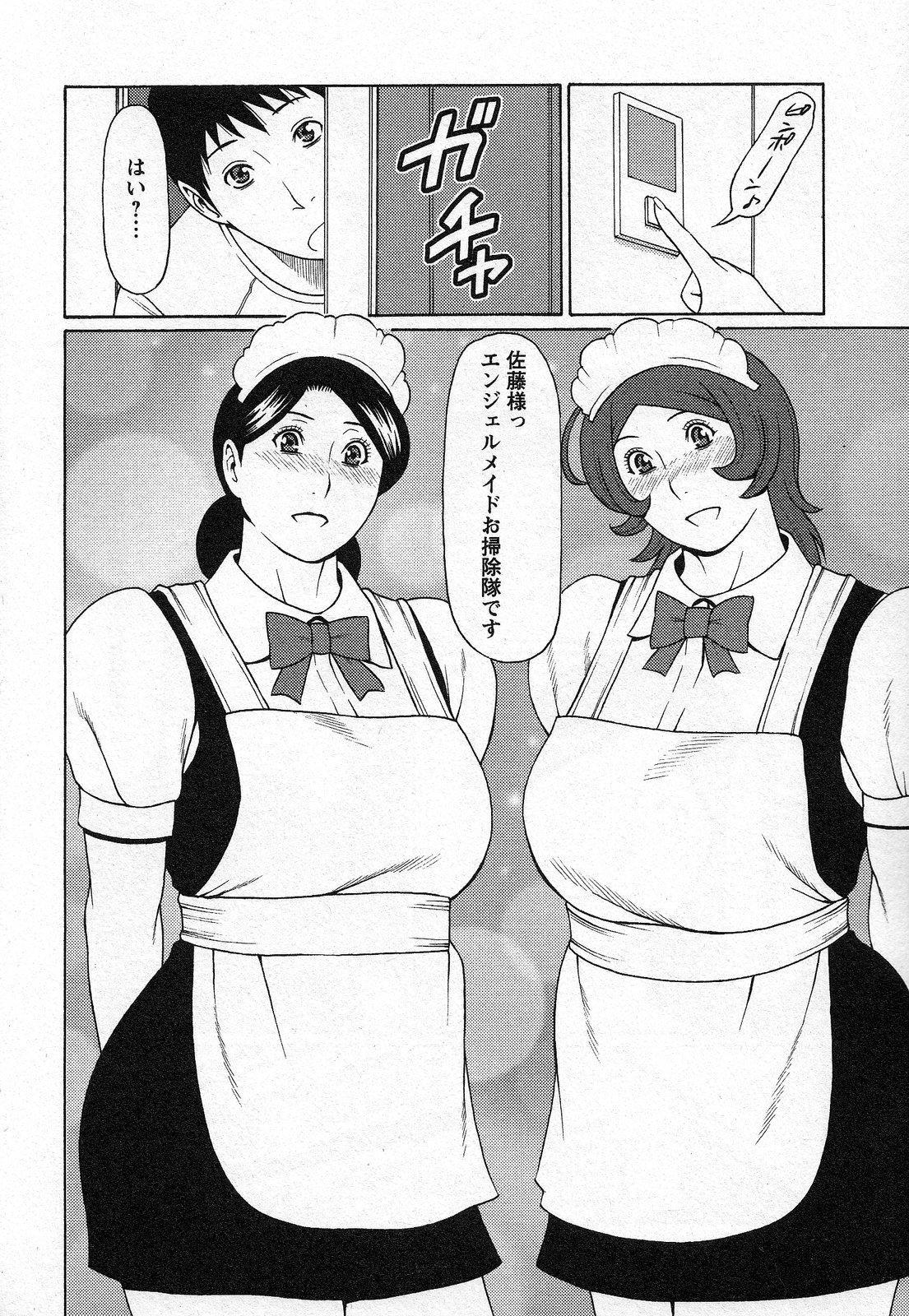 Tenshi ni Omakase 100