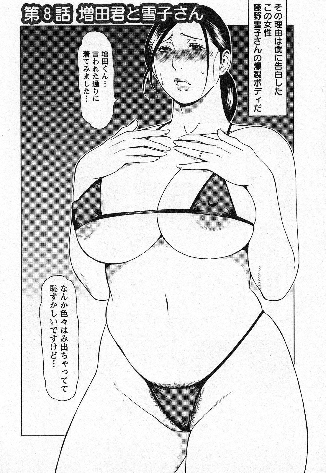Tenshi ni Omakase 132