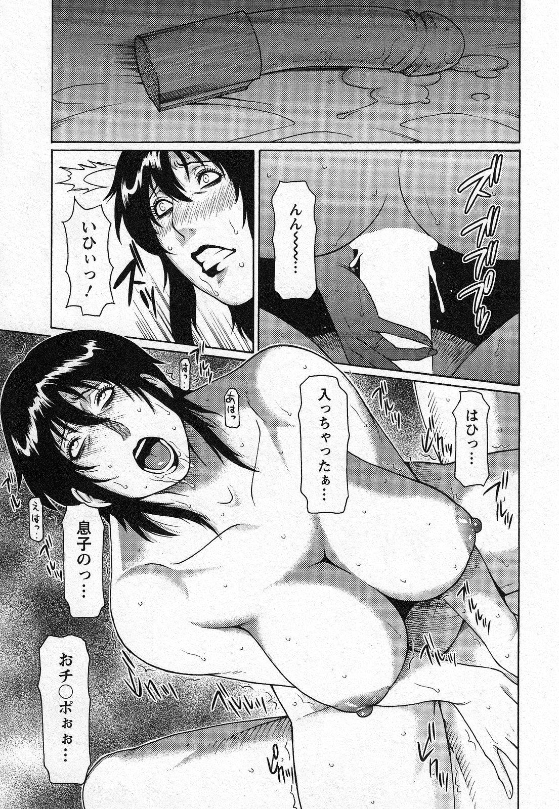 Tenshi ni Omakase 163