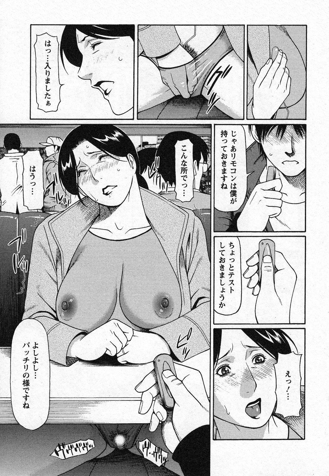 Tenshi ni Omakase 175