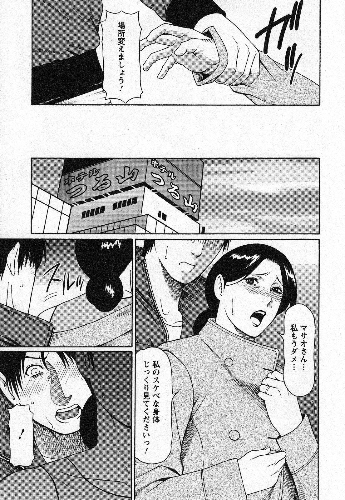 Tenshi ni Omakase 179