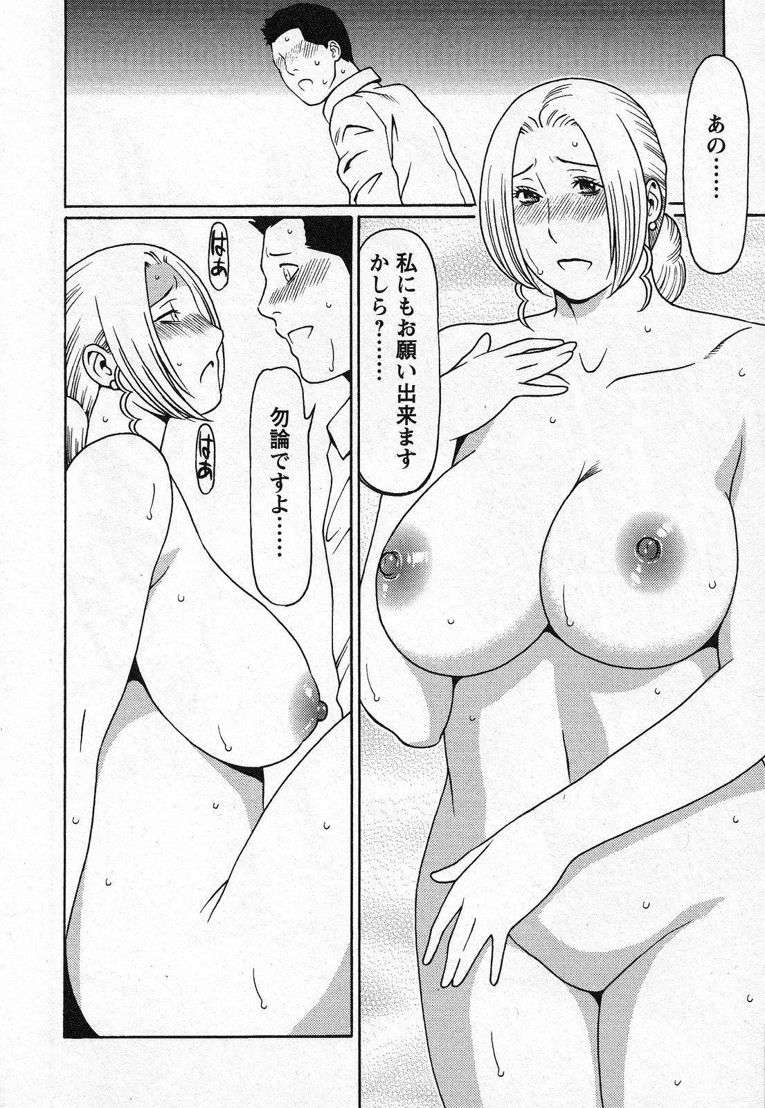 Tenshi ni Omakase 56