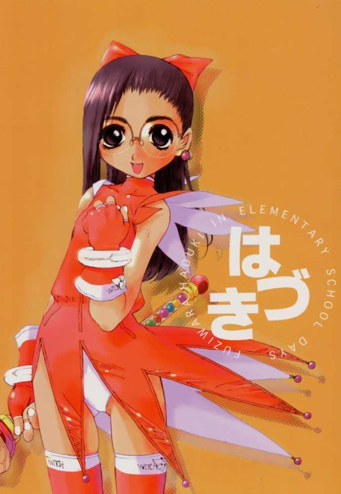 Bokutachi no Onnanoko 3 Haduki 0